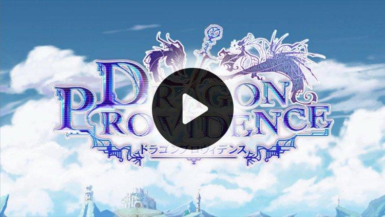dragon providence nutaku