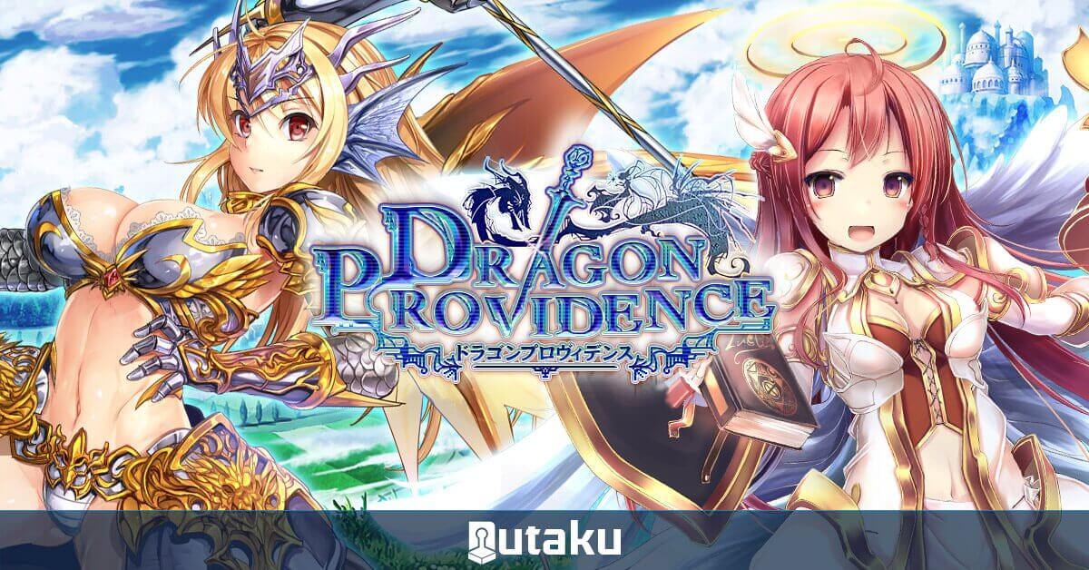nutaku dragon providence