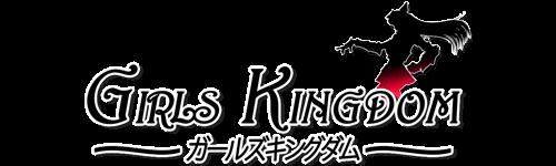Girls Kingdom