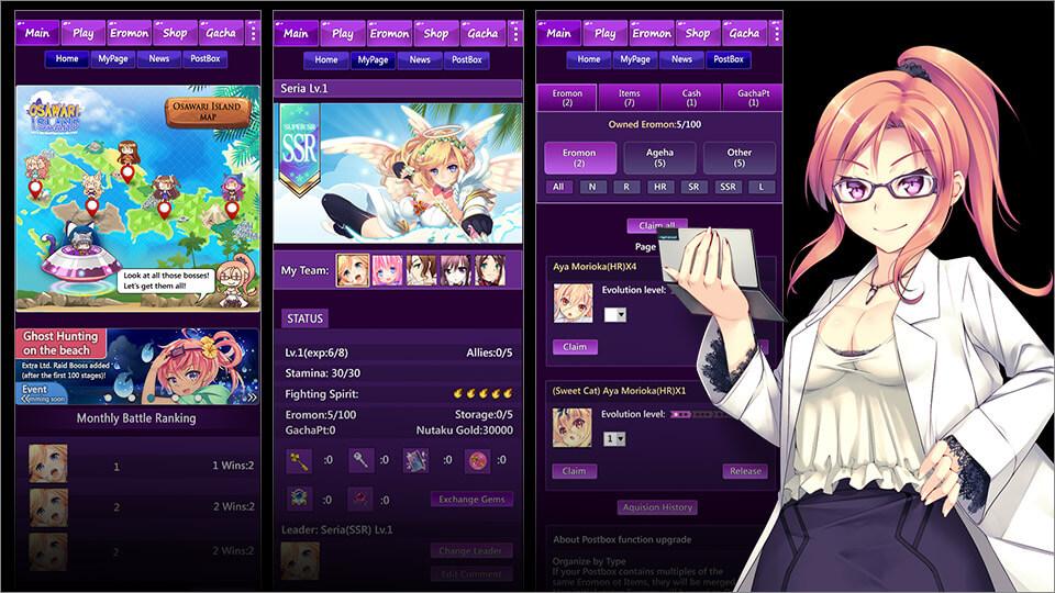 nutaku mobile games