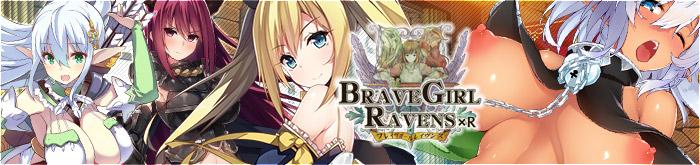 Brave Girl Ravens xR