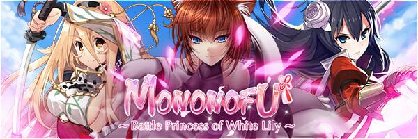 Mononofu