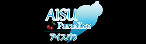 Aisu Paradise