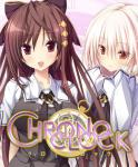 ChronoClock - Visual Novel Game