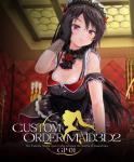 Custom Order Maid 3D 2: Extreme Sadist Queen GP01 DLC - Simulation Game