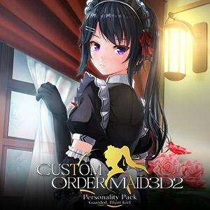 Custom Order Maid 3D 2: Guarded, Blunt Girl DLC