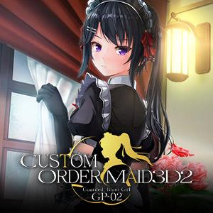 Custom Order Maid 3D 2: Guarded, Blunt Girl GP02 DLC