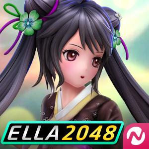 Ella 2048