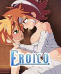 Eroico - Action-Adventure Game