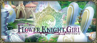 Play Flower Knight Girl Online
