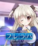 Fureraba ~Friend to Lover~ DELUXE EDITION - Visual Novel Game