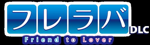 Fureraba: After Stories DLC