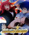 Gahkthun of the Golden Lightning - Visual Novel Game