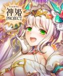 Hentai Game - Kamihime PROJECT R