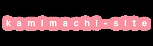 Kamimachi Site