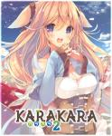 KARAKARA2 - Visual Novel Game