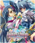 Koihime Musou - TBS Game