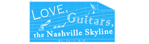 Love, Guitars and the Nashville Skyline