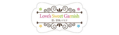 Love's Sweet Garnish