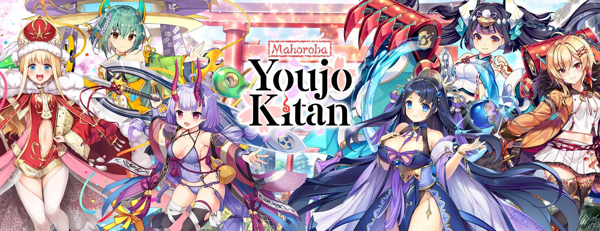 JRPG Hentai Game Mahoroba Youjo Kitan