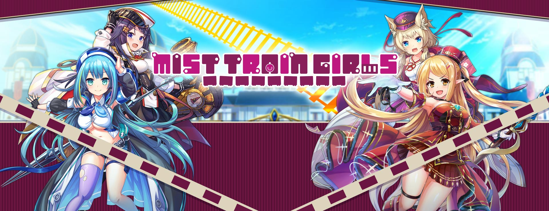 Mist Train Girls - アクションアドベンチャー ゲーム