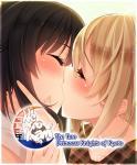 Ne no Kami - Visual Novel Game