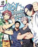 No Thank You!!! - Visual Novel Game
