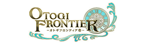Otogi Frontier R