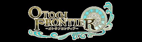 Otogi Frontier