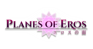 Planes of Eros
