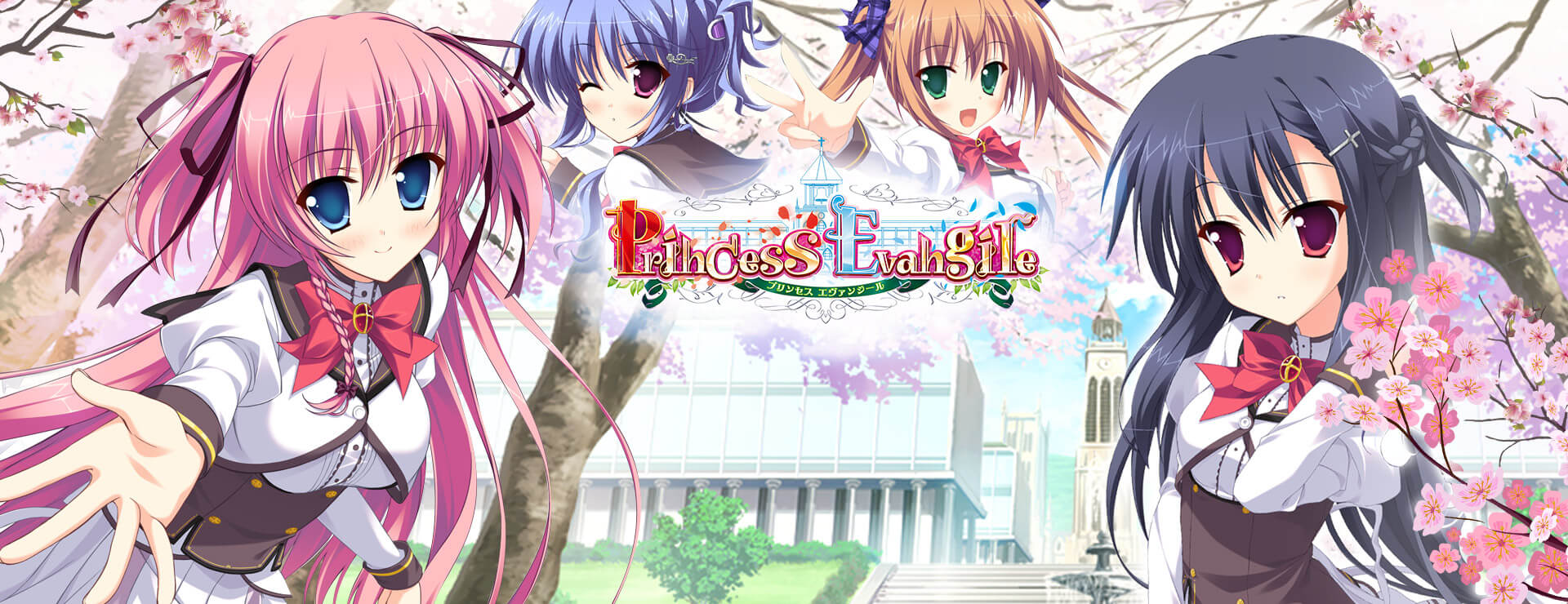 Princess Evangile - Visual Novel Game