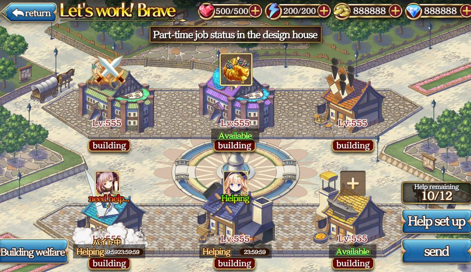 action-adventure Game - ReBless Zwei