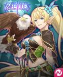 Hentai Game - Sacred Sword Sweeties