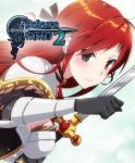Hentai Game - Sakura MMO 2