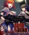 Seed of the Dead - Action Adventure Game