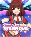 Shining Song Starnova - Visual Novel Game