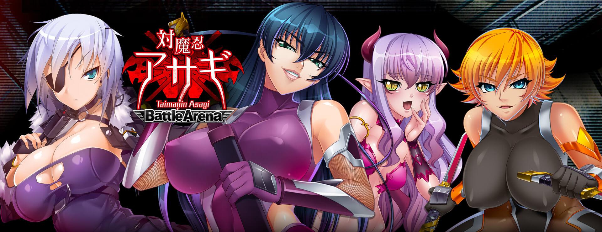 Taimanin Asagi -Battle Arena- - RPG Game