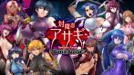 Taimanin Asagi -Battle Arena- - Card Battle RPG Game