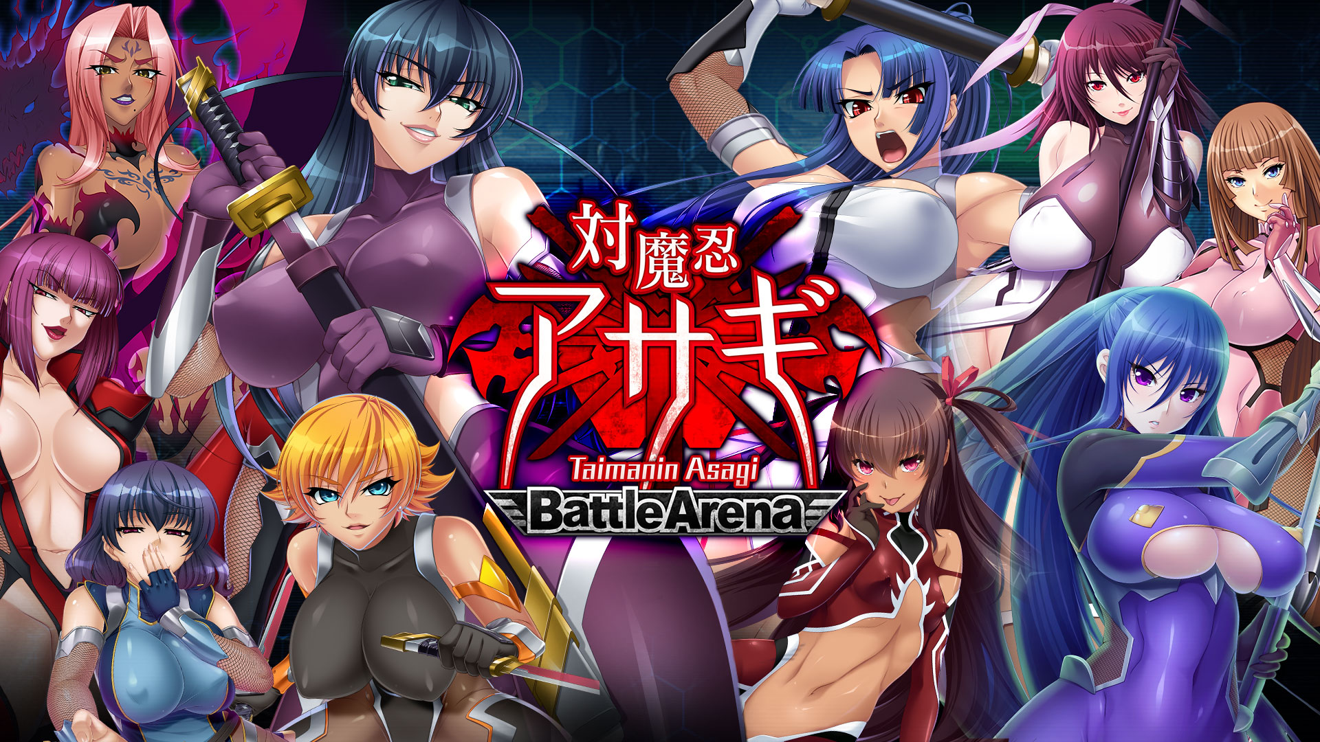 rpg Game - Taimanin Asagi -Battle Arena-