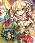 Hentai Game - War of Venus
