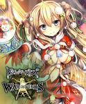 War of Venus