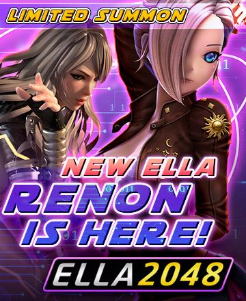 Ella 2048 Event