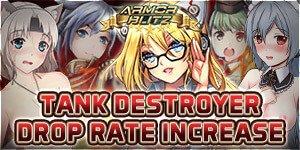 Armor Blitz